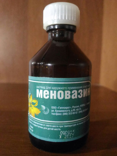 minovazinovaja-rastirka